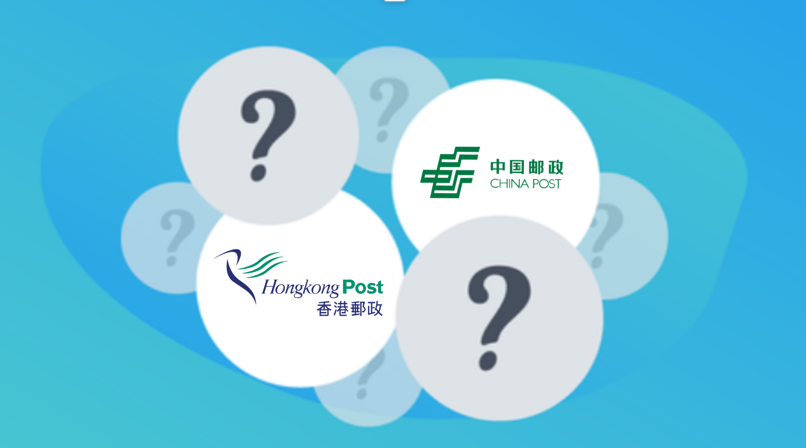 China Post vs. Hong Kong Post: Which is Better for Fulfillment?