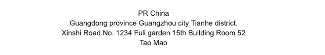 Chinese Address Format Example