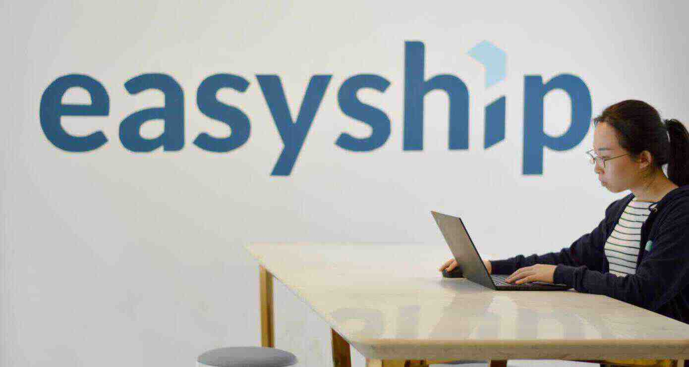 easyship-techcrunch-article
